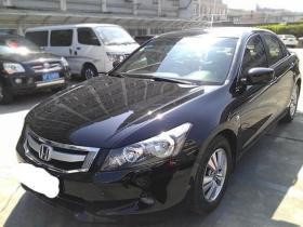 武汉市车辆抵押贷款哪里可以办理?