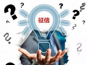 武汉无抵押信用贷款