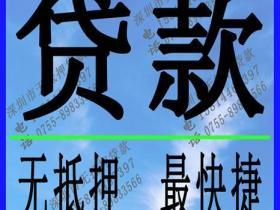 武汉正规信用贷款
