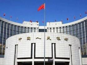 武汉工商银行装修贷款利率