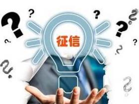 武汉市哪几家大银行做税贷?