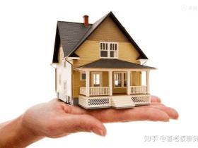 武汉个人房产抵押贷款哪家银行好?