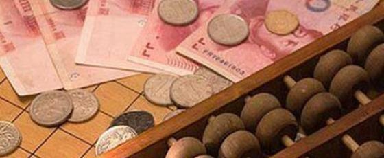 2021年武汉房产二次抵押贷款