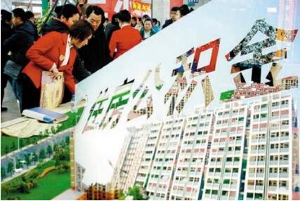 武汉武昌公积金贷款比例下调对房屋贷款的影响