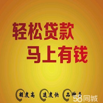 武汉无抵押车辆贷款