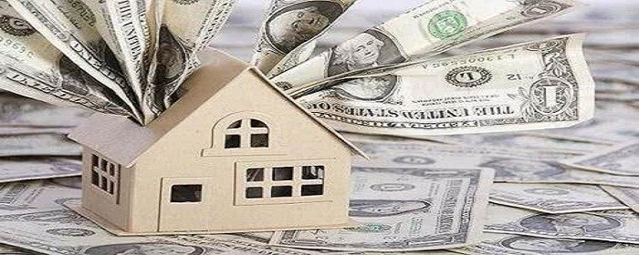 武汉市房产抵押贷款怎么申请啊?