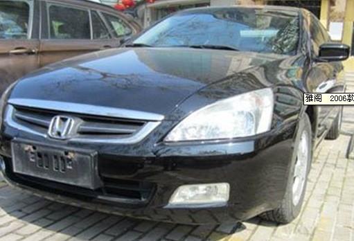 武汉汽车贷款不押车流程