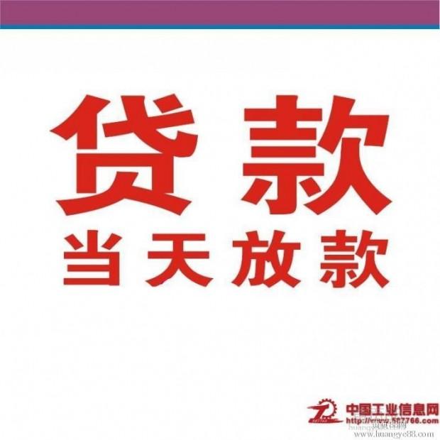 武汉汽车贷款个人小额贷款