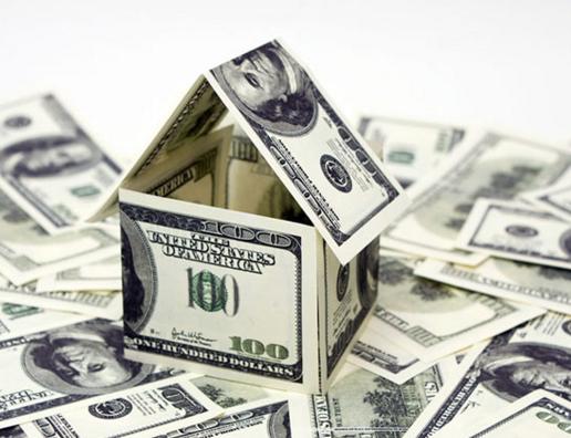 武汉房产抵押贷款咨询