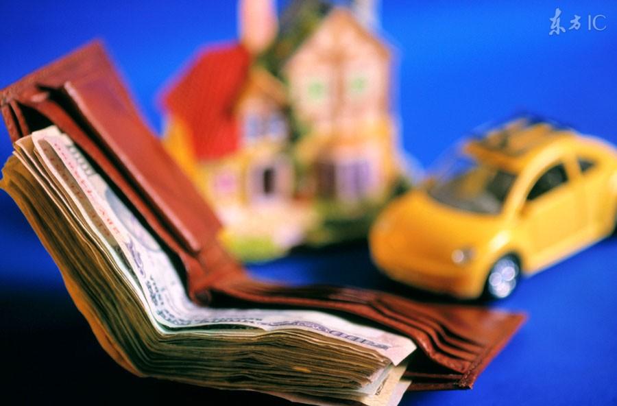 武汉房产抵押贷款利率是多少?