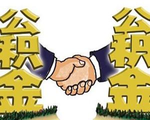 武汉汽车贷款利率一般是多少?