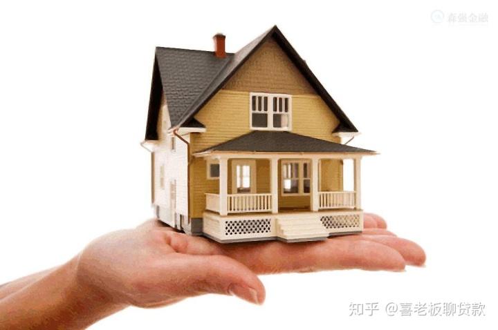武汉房产抵押银行利率是多少