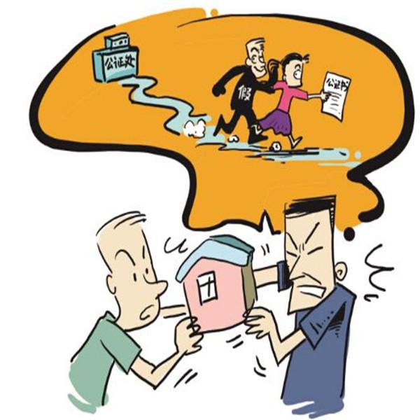 武汉房产银行抵押贷最高可贷多少年?