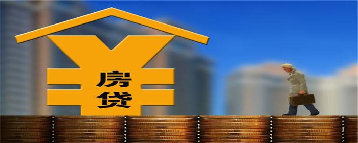 武汉房子可以抵押贷款吗