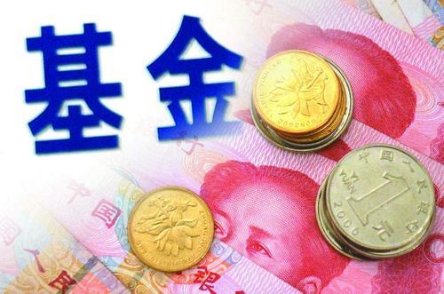 武汉公积金交多久可以贷款