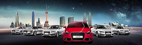 汽车抵押贷款武汉哪里有安全可靠的?