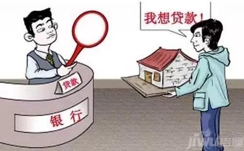 武汉哪些银行能做按揭房房产抵押?