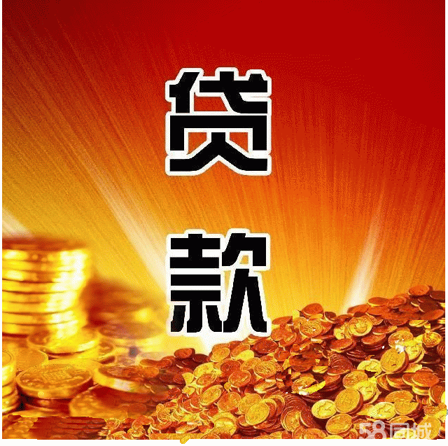 武汉汽车抵押贷款如何办理,手续有哪些?