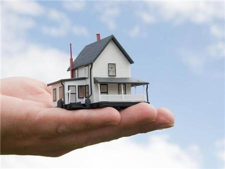武汉市房产抵押贷款政策