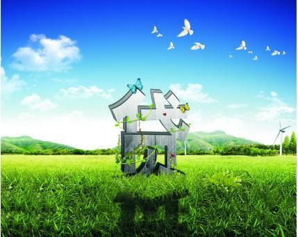 武汉房产抵押贷款民间流程怎样?需要什么资料