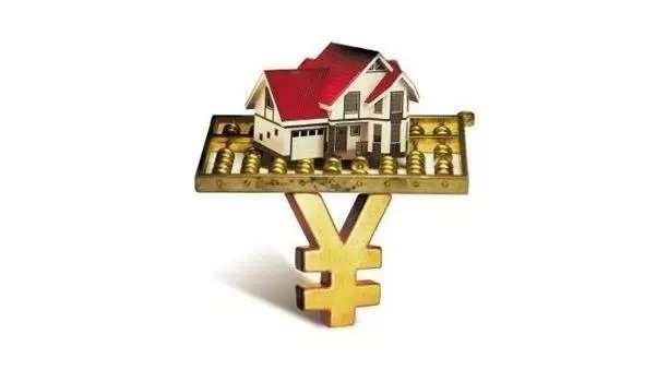 武汉房产二次抵押贷