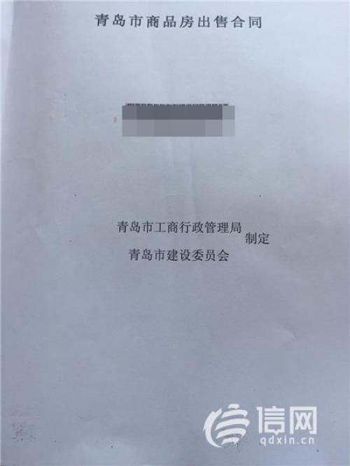 武汉房产证二押贷款