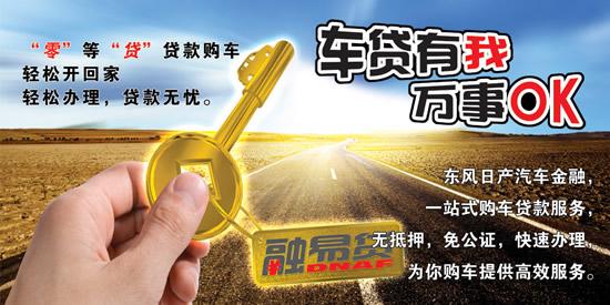 武汉银行汽车贷款哪家利率最低最好
