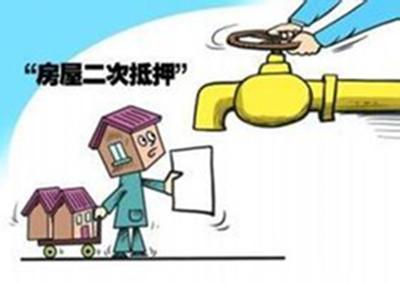 武汉市房产二次抵押贷款