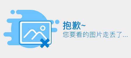 武汉汉口银行房产抵押贷款