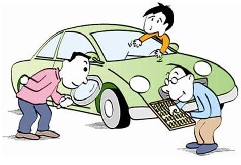 武汉青山区汽车抵押贷款