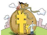 武汉房产二次抵押贷款好办吗?