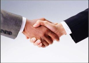 武汉房产抵押贷款找哪家公司