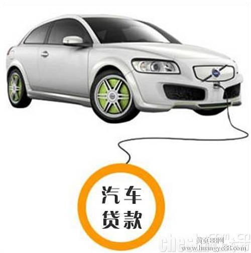 汽车抵押贷款武汉办理需要哪些材料