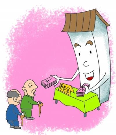 武汉房产抵押办事流程具体是什么?
