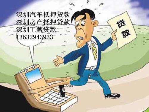 武汉哪家银行房产抵押贷款快