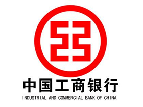武汉房产抵押贷款工商银行产品介绍