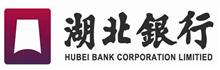 武汉市湖北银行房屋抵押贷款