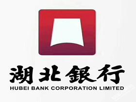 2020年武汉市湖北银行房屋抵押贷款基本要求