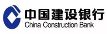 武汉房产抵押贷款建设银行产品介绍