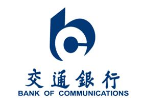 武汉市2020年交通银行房屋抵押抵押贷款方案介绍