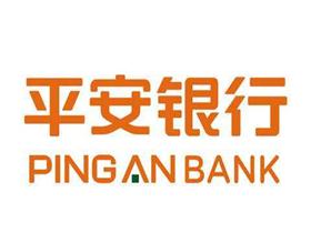 武汉房产抵押贷款平安银行产品介绍