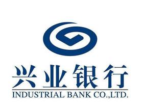 武汉兴业银行房屋抵押贷款,10年先息后本