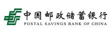 武汉房屋抵押贷款邮政银行