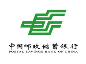 武汉房屋抵押贷款邮政银行年化4.56%