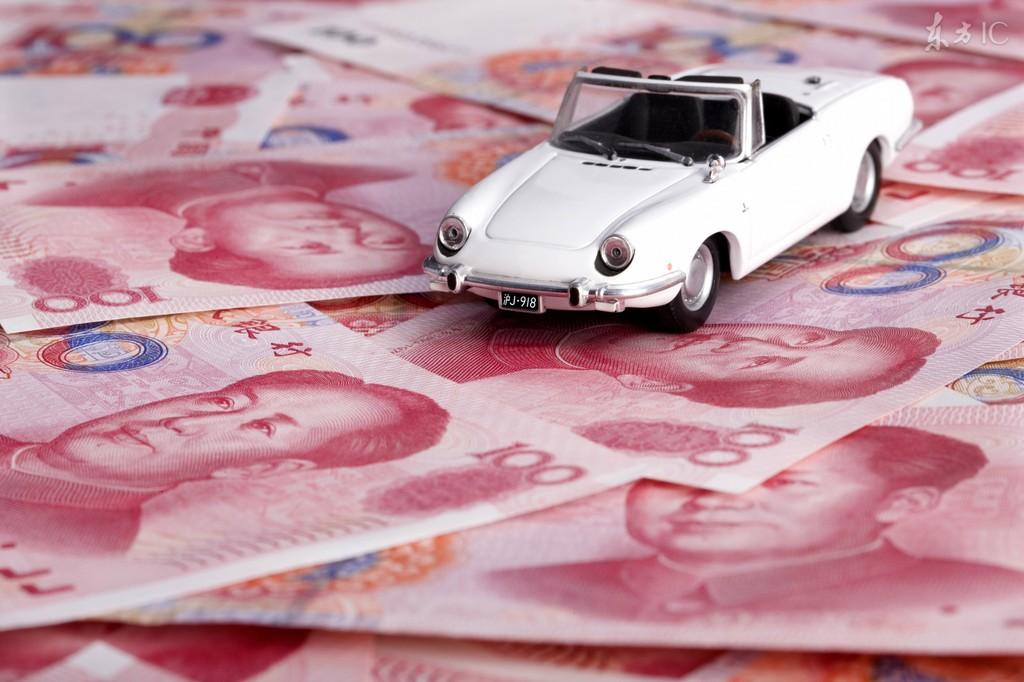 武汉车辆贷款抵押
