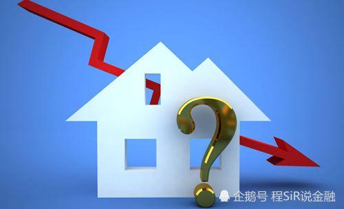 湖北银行房产抵押贷款利率