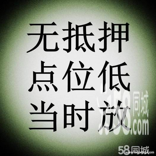 武汉哪里有房产抵押贷款中介