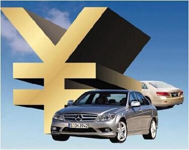 武汉汽车贷款的利率一般是多少钱?