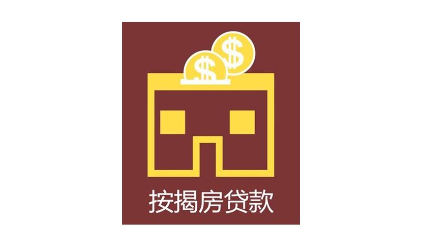 武汉法拍房代理担保公司