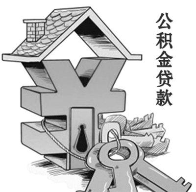 武汉法拍房购买政策